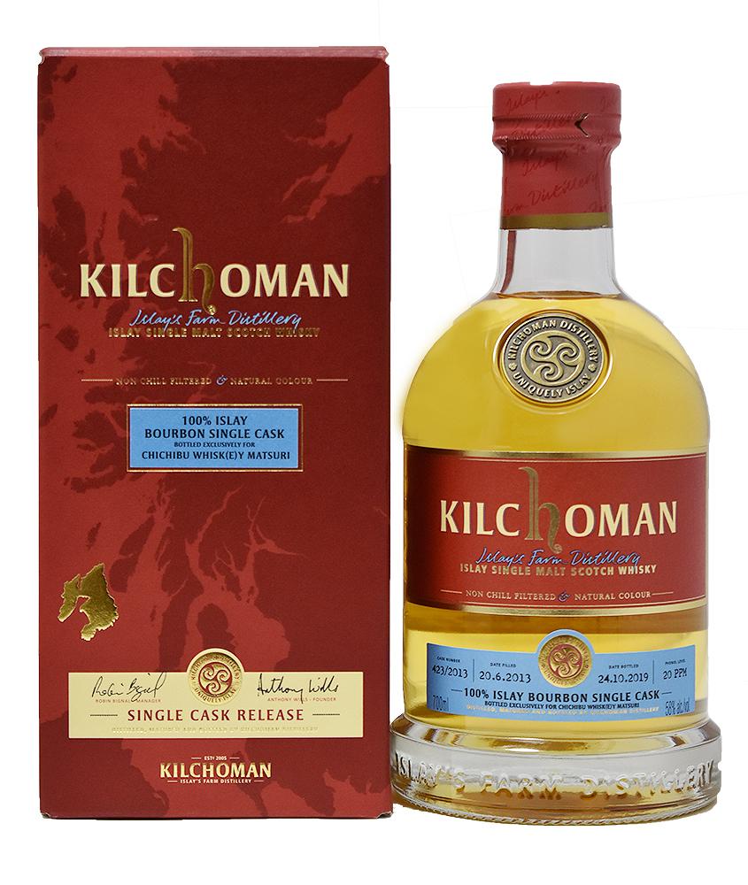 【完売御礼・Sold Out】KILCHOMAN 100% ISLAY 2013-2019 <br>Fresh Bourbon Barrel #423 <br>CHICHIBU WHISK(E)Y MATSURI 2020<br />キルホーマン 100% ISLAY  秩父ウィスキー祭ボトリング2020