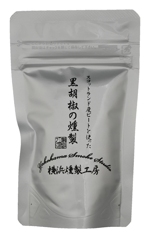 SMOKED BLACK PEPPER(40g)<br>YOKOHAMA SMOKE STUDIO<br>黒胡椒の燻製(40g)<br>横浜燻製工房