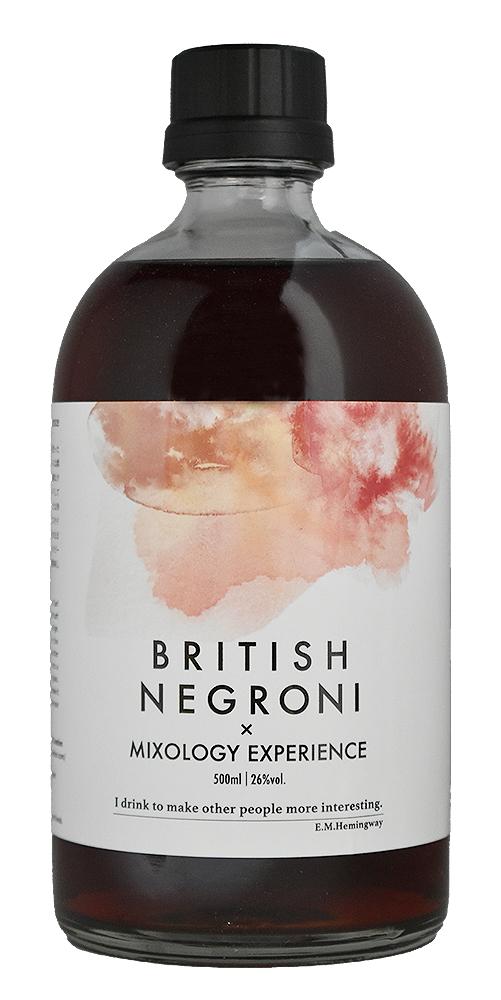 BRITISH NEGRONI x MIXOLOGY EXPERIENCE<br>ブリティッシュ ネグローニ x ミクソロジーエクスペリエンス