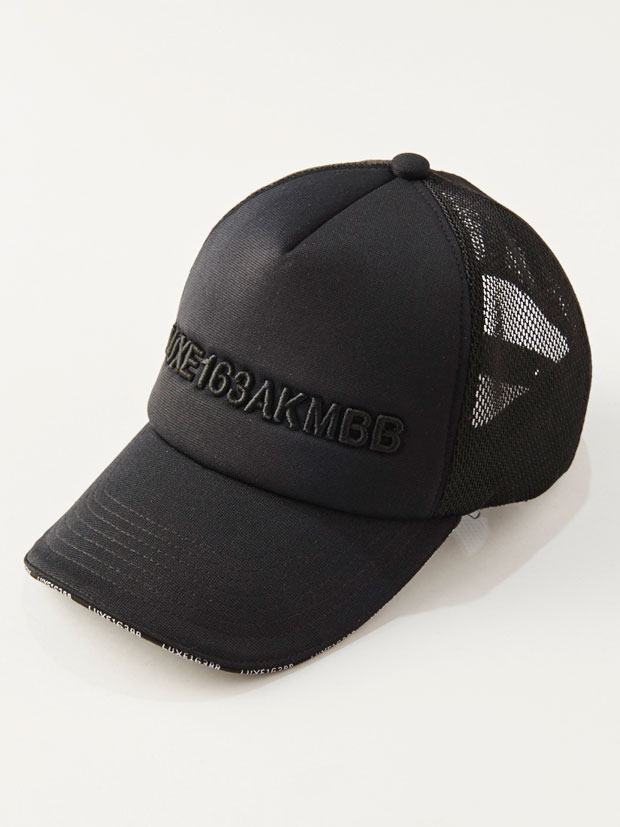 AKM LUXE163 SOLID BLACK DOUBLE MESH CAP BLACK