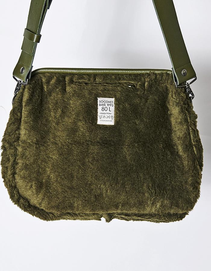 Vintage Remake Military Bag / khaki