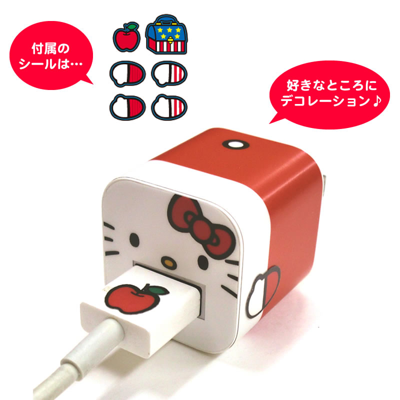 Petamo! for アダプタ(ハローキティ)【メール便可】