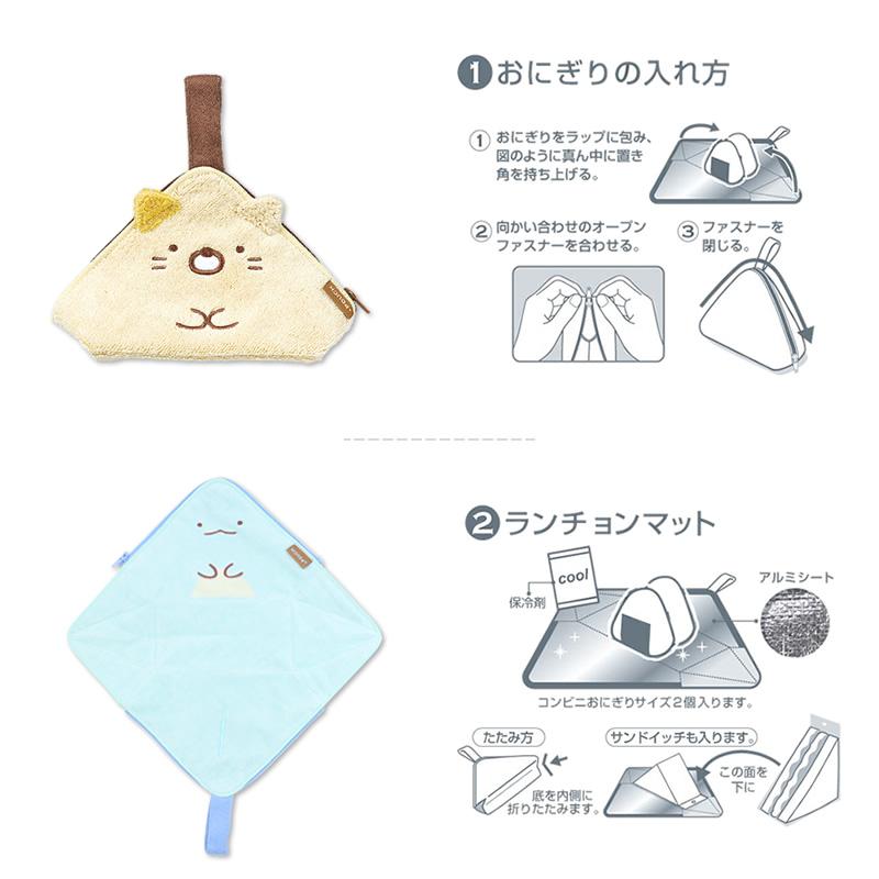 ★マスクケース プレゼント付き★☆ラッピング可能☆どっとポーチ すみっコぐらし おにぎりポーチ