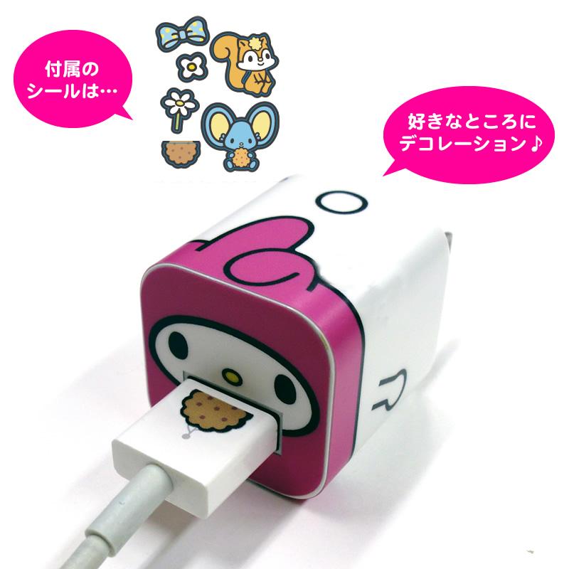 Petamo! for アダプタ(マイメロディ)【メール便可】