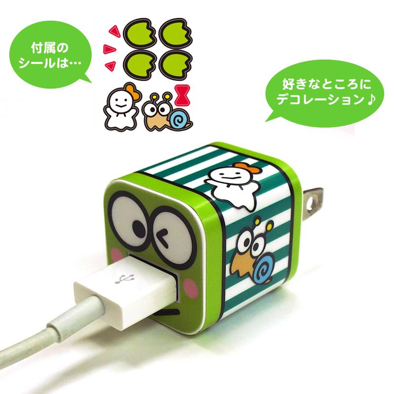 Petamo! for アダプタ(けろけろけろっぴ)【メール便可】