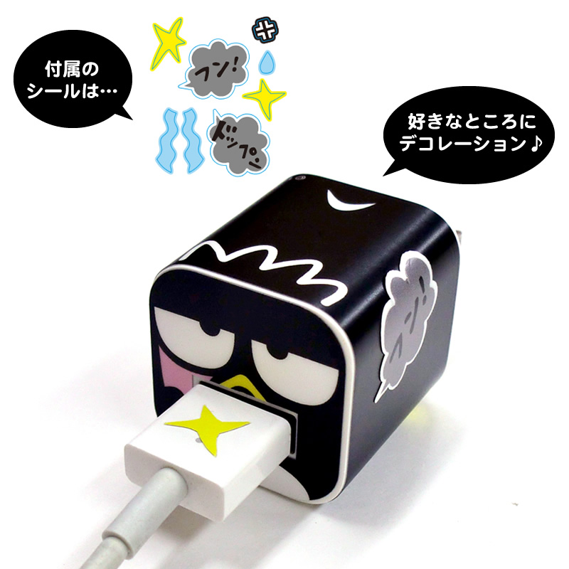 Petamo! for アダプタ(バッドばつ丸)【メール便可】