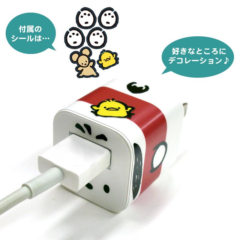 Petamo! for アダプタ(ポチャッコ)【メール便可】