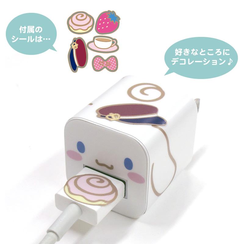 Petamo! for アダプタ(シナモロール)【メール便可】