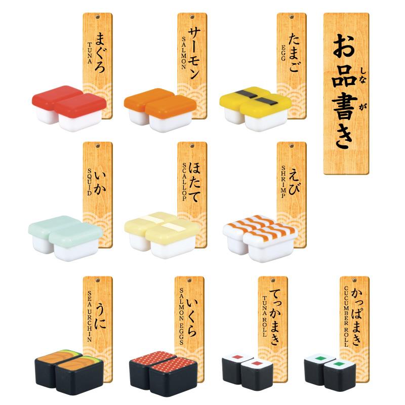 ☆ラッピング可能☆マナー豆(ビーンズ) まめ寿司
