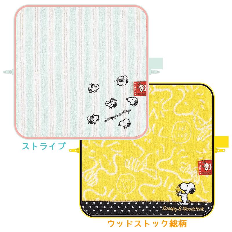 ★マスクケース プレゼント付き★☆ラッピング可能☆名入れ可能☆どっとポーチ スヌーピー