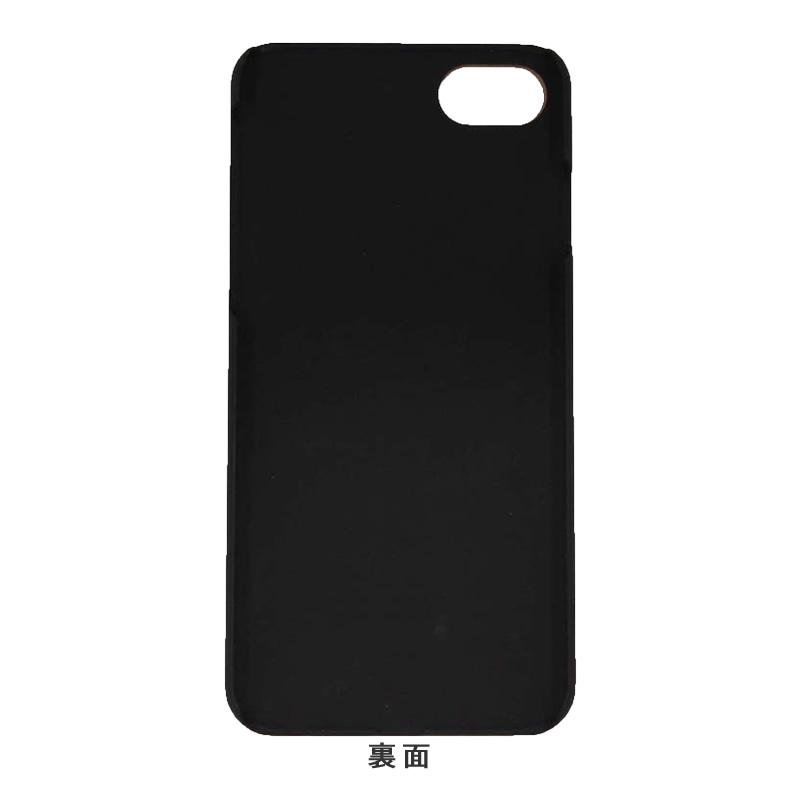 カピバラさん iPhone8/7木製カバー【メール便可】【ご注文より15営業日前後にて発送】