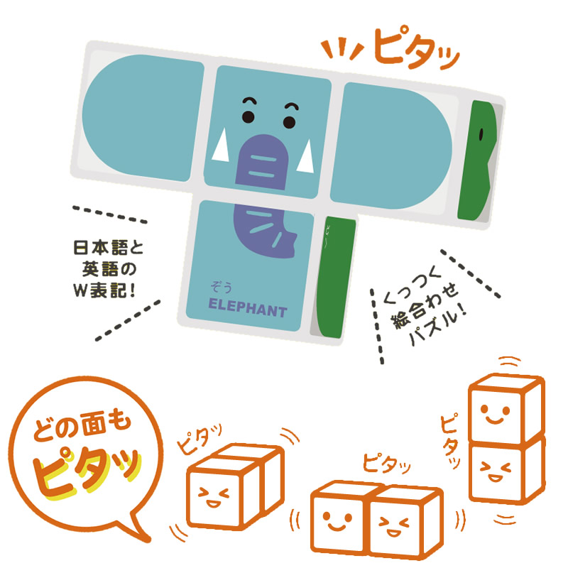 ☆ラッピング可能☆マジキューブ