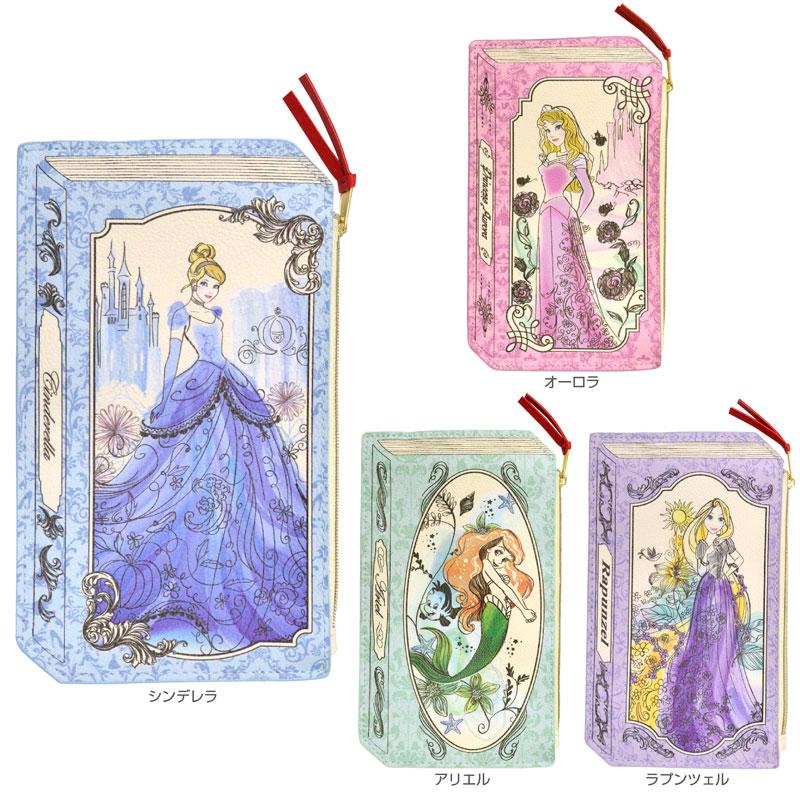 Disney プリンセス 2Dブック型ポーチ【メール便可】