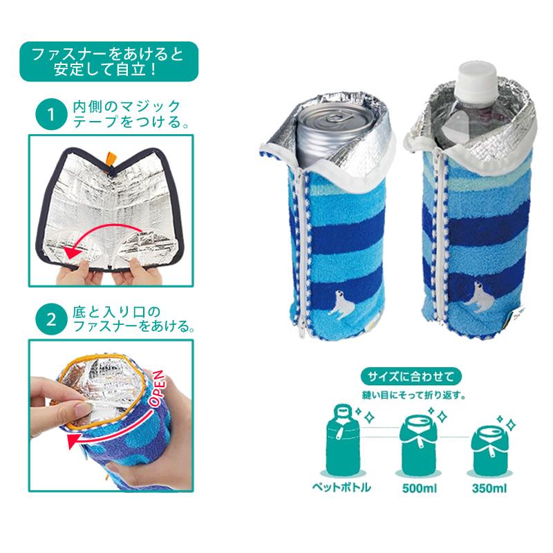 ★マスクケース プレゼント付き★☆ラッピング可能☆どっとポーチ キープスタンド すみっコぐらし アイス