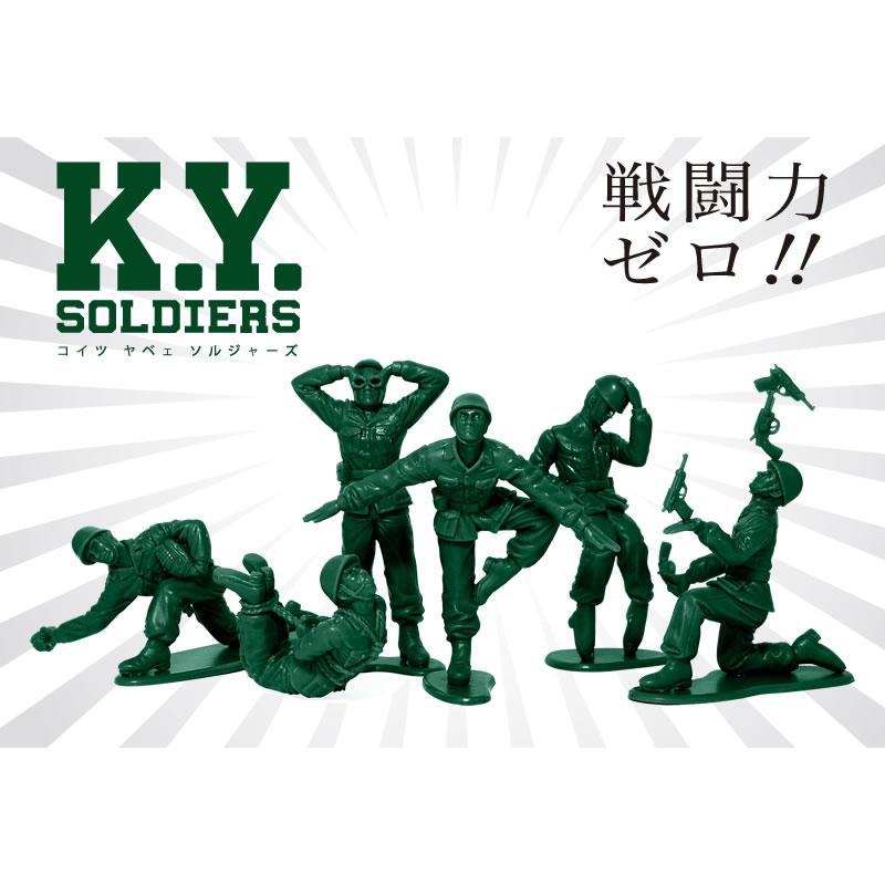 K.Y SOLDIERS フィギュア【クローズドBOX】