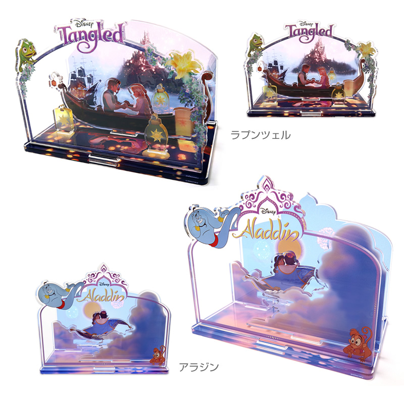 ディズニー メモリアルシーンコレクション【ご注文より15営業日前後にて発送】
