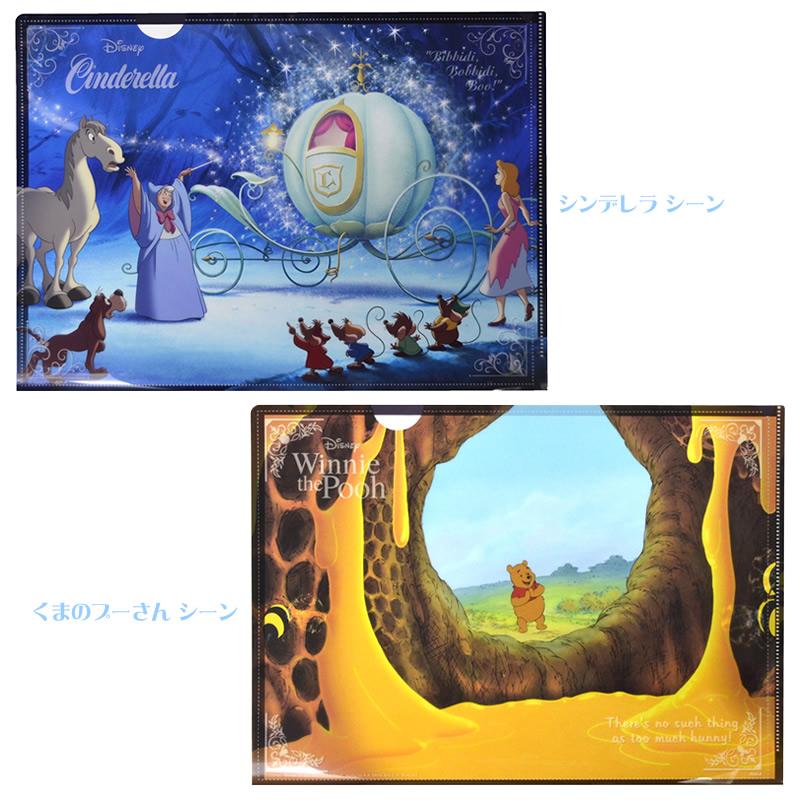 ディズニー ギミッククリアファイル【メール便可】