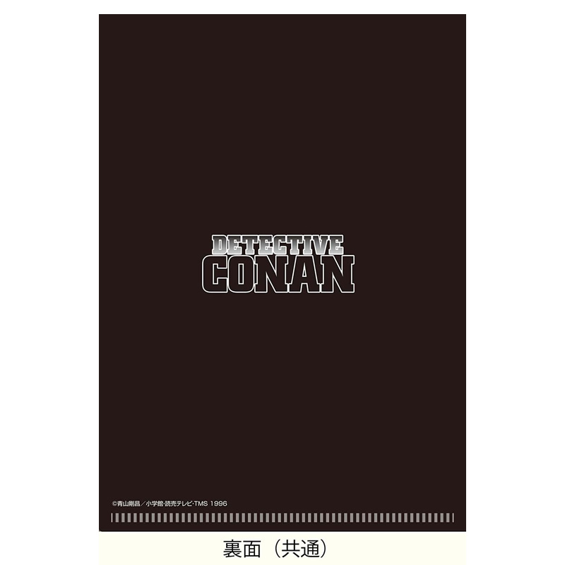 名探偵コナン クリアファイル【メール便可】