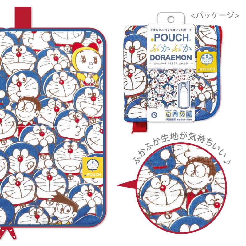 ★マスクケース プレゼント付き★☆ラッピング可能☆どっとポーチ ドラえもん ふかふか
