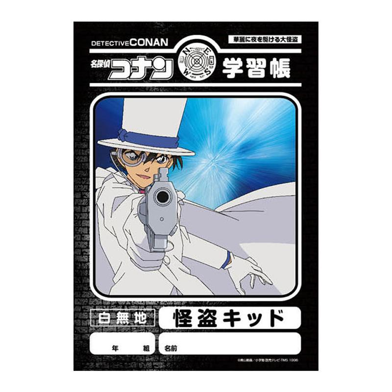 名探偵コナン 学習帳【4冊までメール便可】