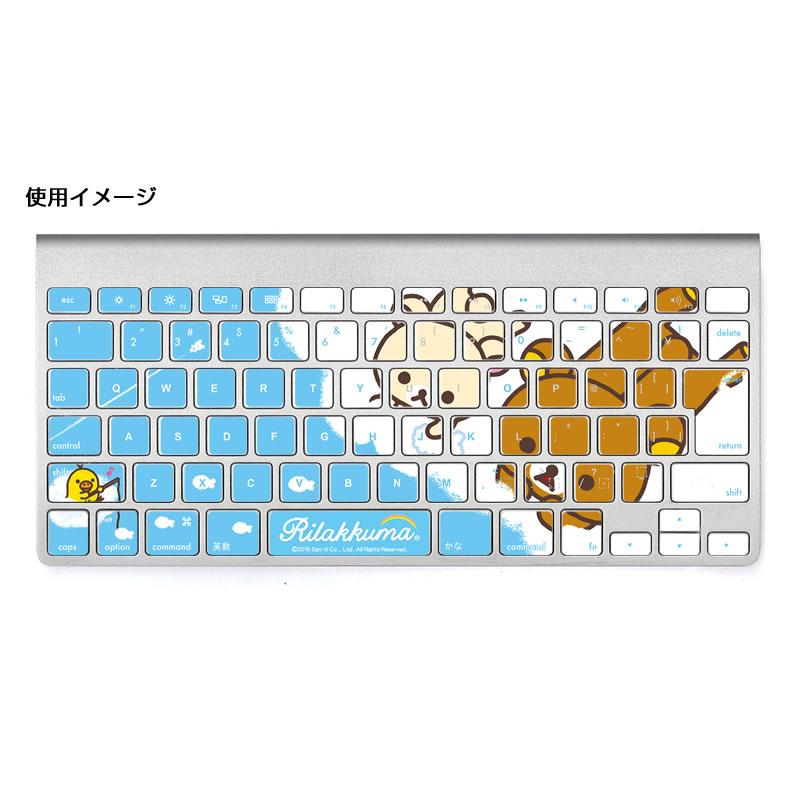 Petamo! for keyboard リラックマ(お空でリラックス)【メール便可】