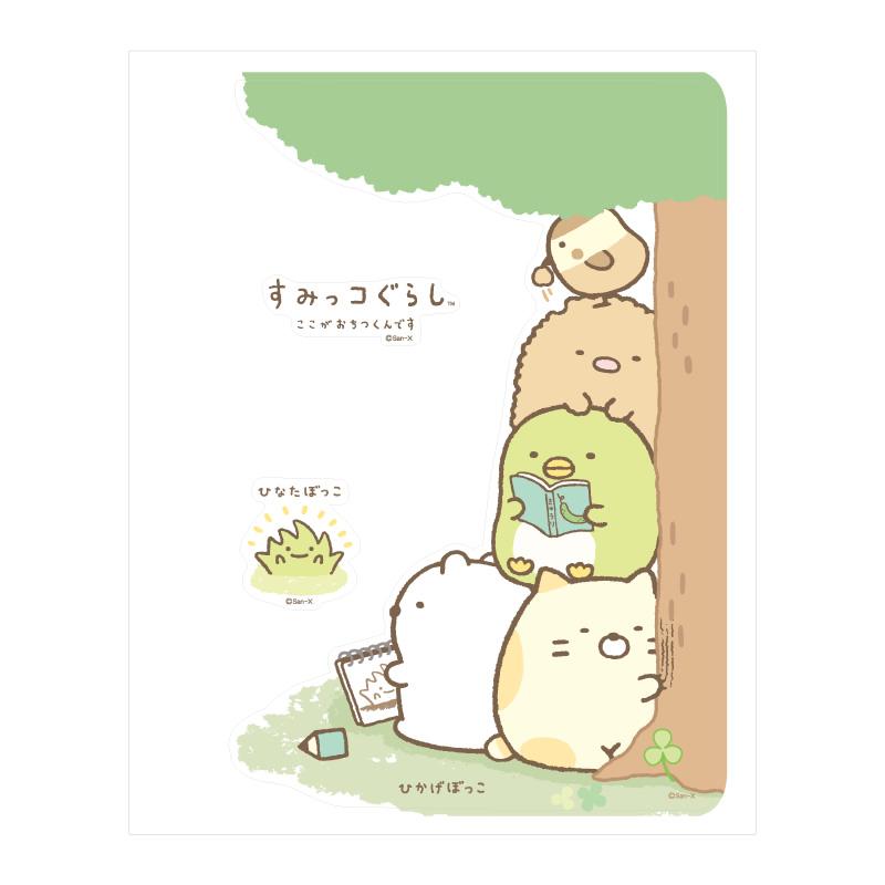 Petamo! for iPad すみっコぐらし(ひかげぼっこ)【メール便可】