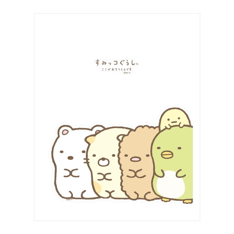 Petamo! for iPad すみっコぐらし(ここがおちつくんです)【メール便可】