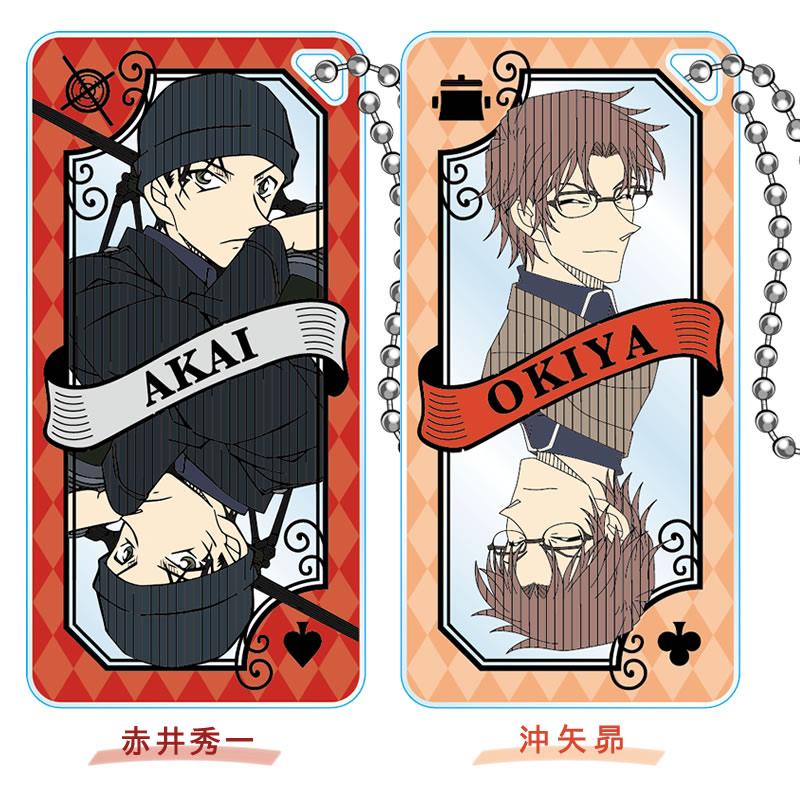 名探偵コナン ドミテリアキーチェーン Vol.5【ご注文より15営業日前後にて発送】【メール便可】