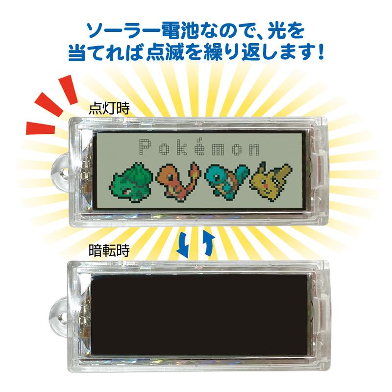 ☆ラッピング可能☆フラッシュライトポーチ(ポケットモンスター)