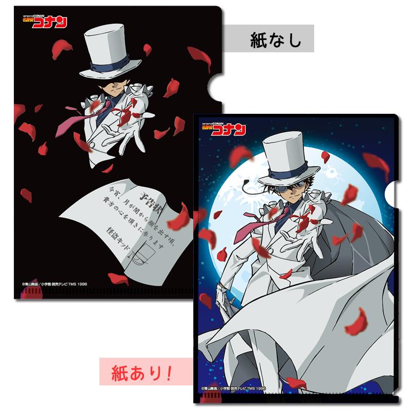 名探偵コナン トリッククリアファイル Vol.2【メール便可】