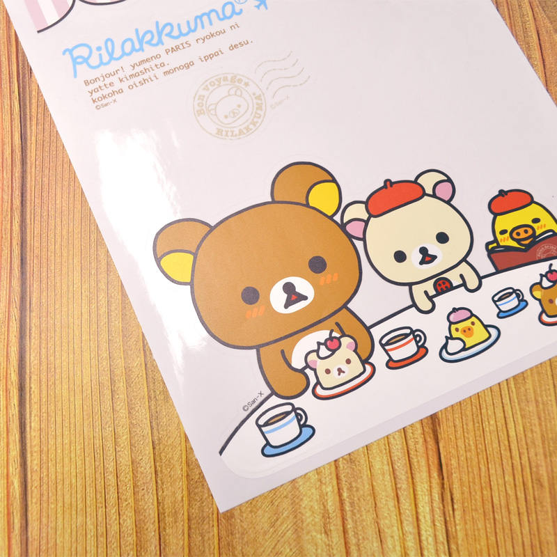 Petamo! for iPad リラックマ(ボンジュールリラックマ)【メール便可】