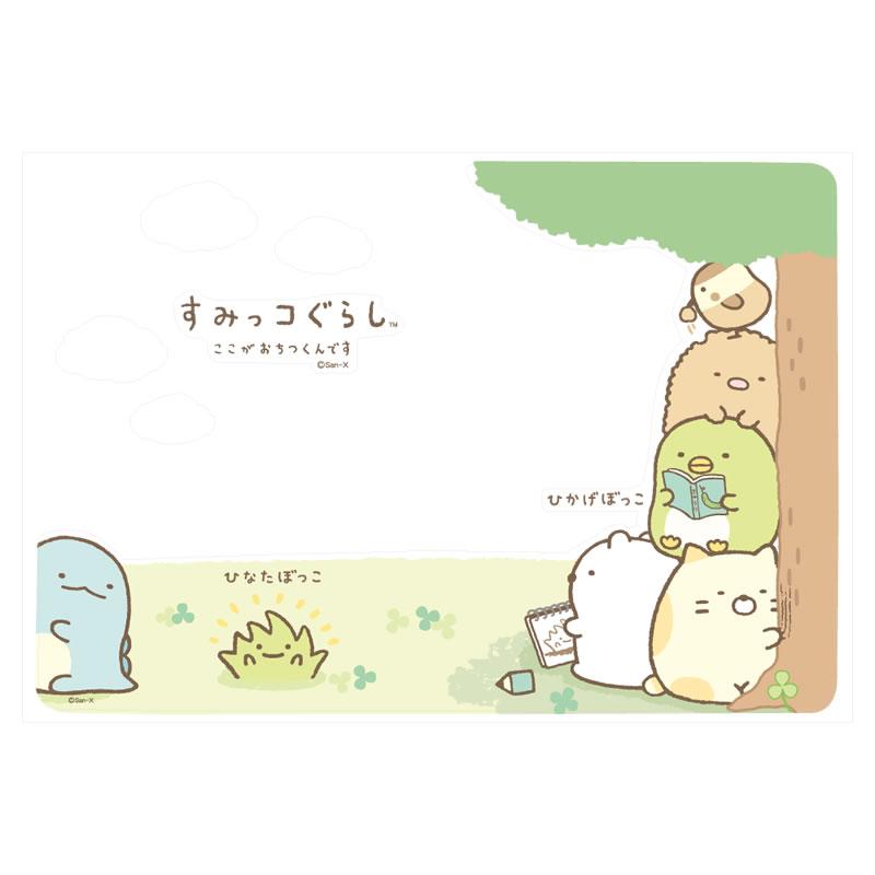 Petamo! for MacBook すみっコぐらし(ひかげぼっこ)