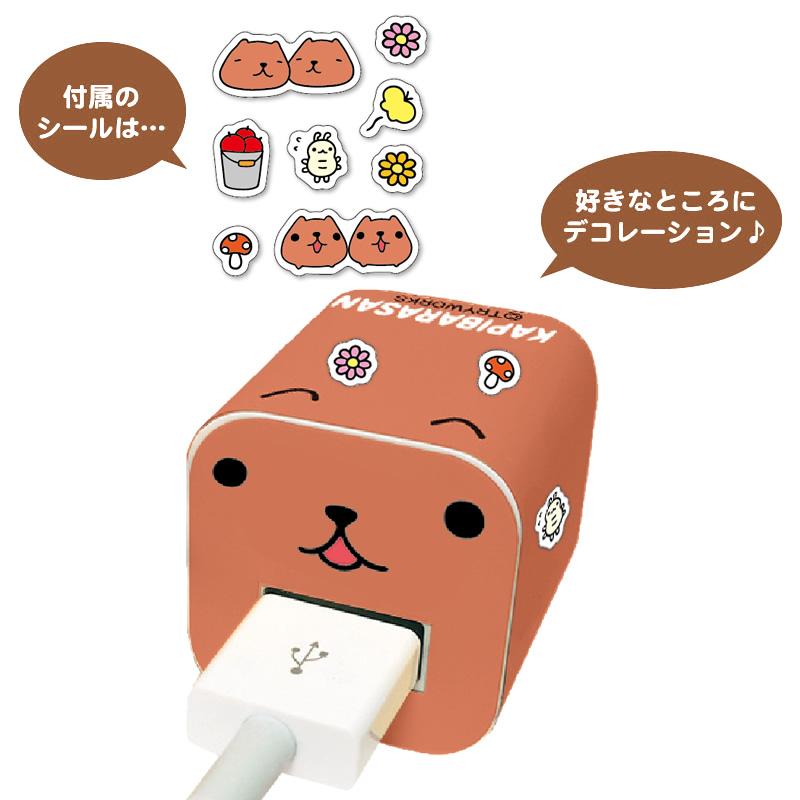 Petamo! for アダプタ(カピバラさん&なまけものくん)【メール便可】
