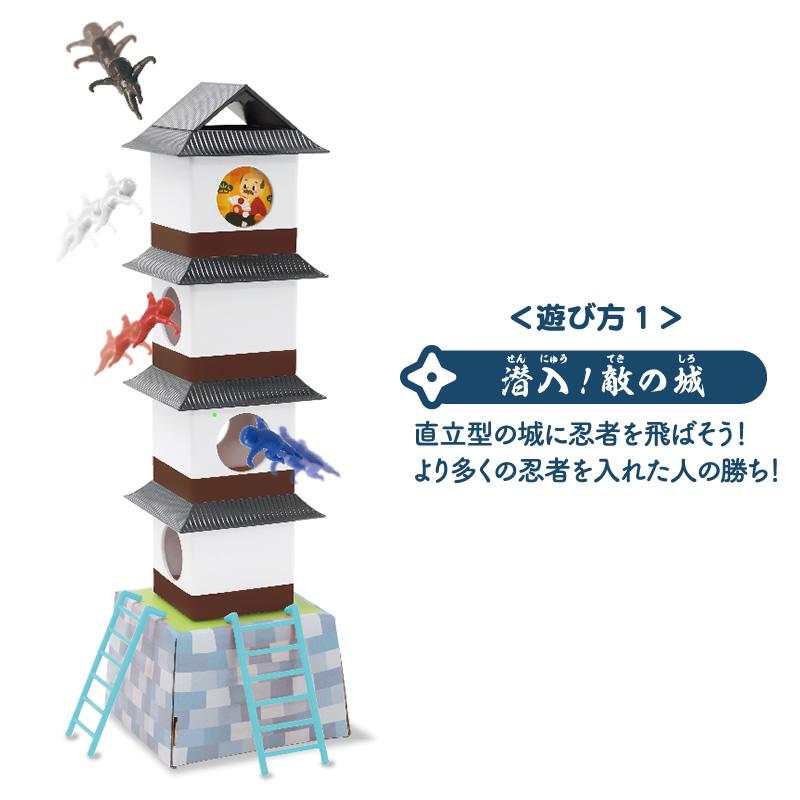 ☆ラッピング可能☆★クリアゴールド忍者 プレゼント付き★ 飛ぶんじゃ忍者ゲーム
