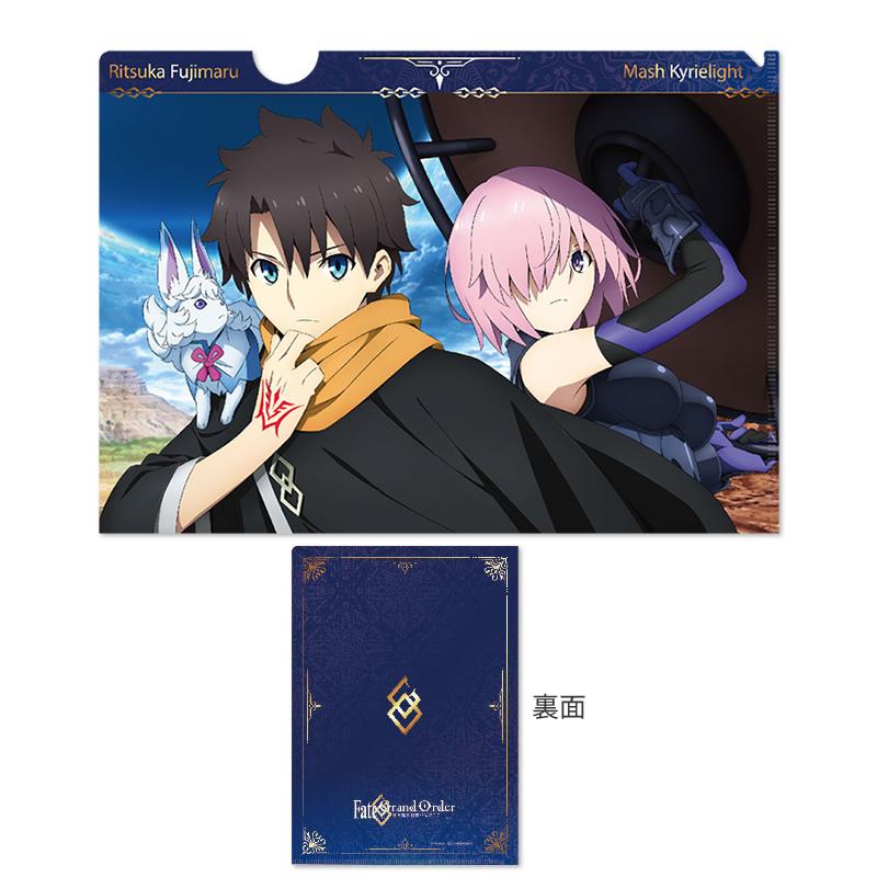 Fate/Grand Order -絶対魔獣戦線バビロニア- メタリッククリアファイル【メール便可】
