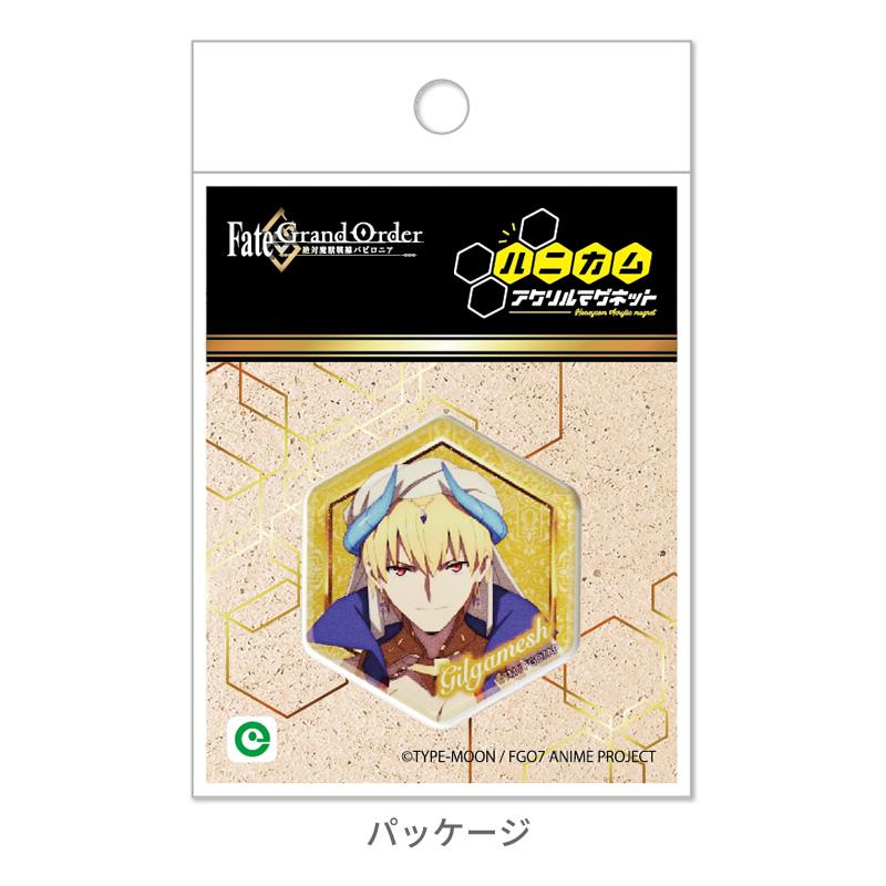 Fate/Grand Order -絶対魔獣戦線バビロニア- ハニカムアクリルマグネット【メール便可】