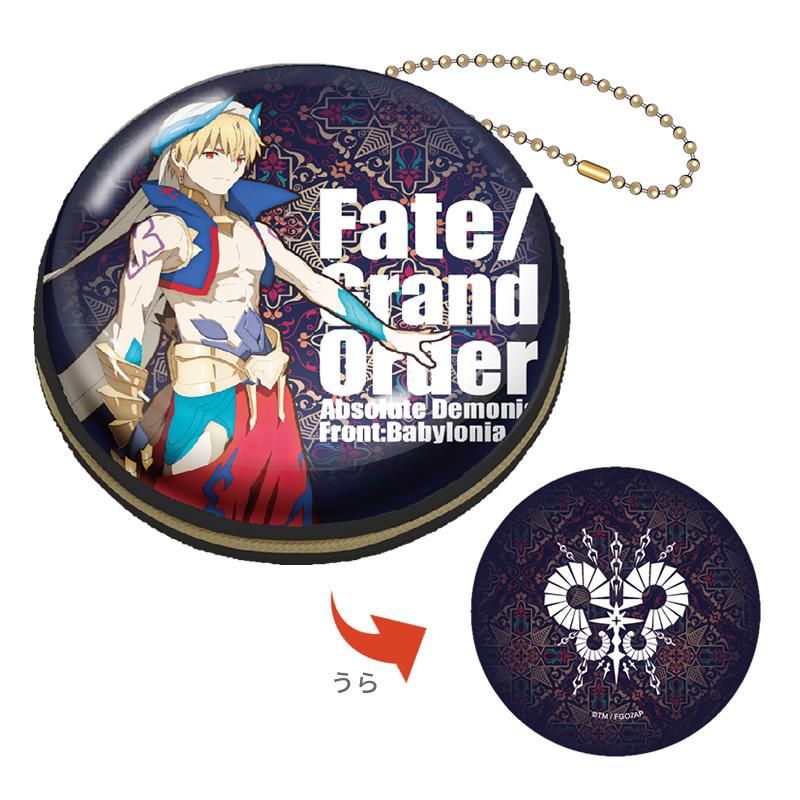 Fate/Grand Order -絶対魔獣戦線バビロニア- ジッパー缶ポーチ