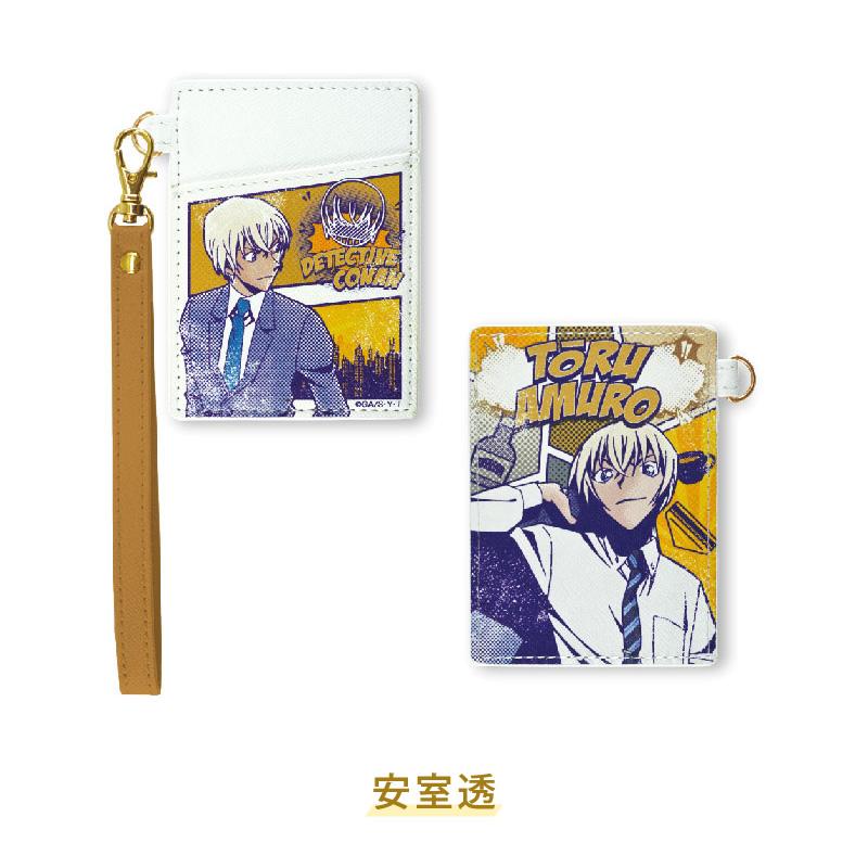 名探偵コナン 合皮パスケース【メール便可】