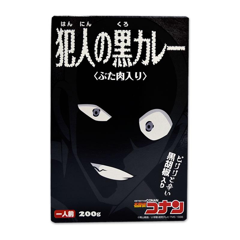 ☆ラッピング可能☆名探偵コナン カレー (犯人)