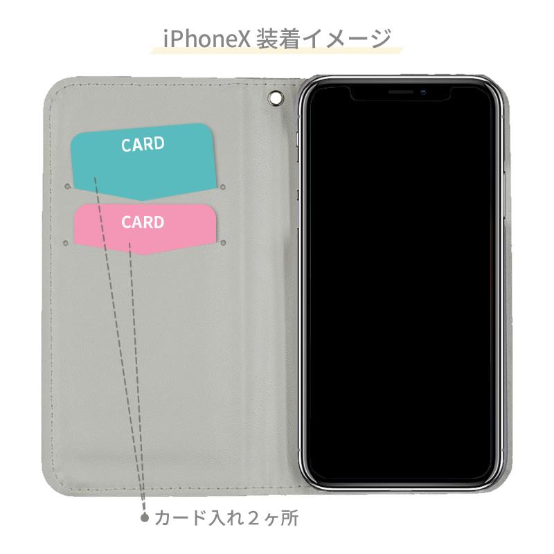 カピバラさん フリップカバー iPhone X【メール便可】【ご注文より15営業日前後にて発送】