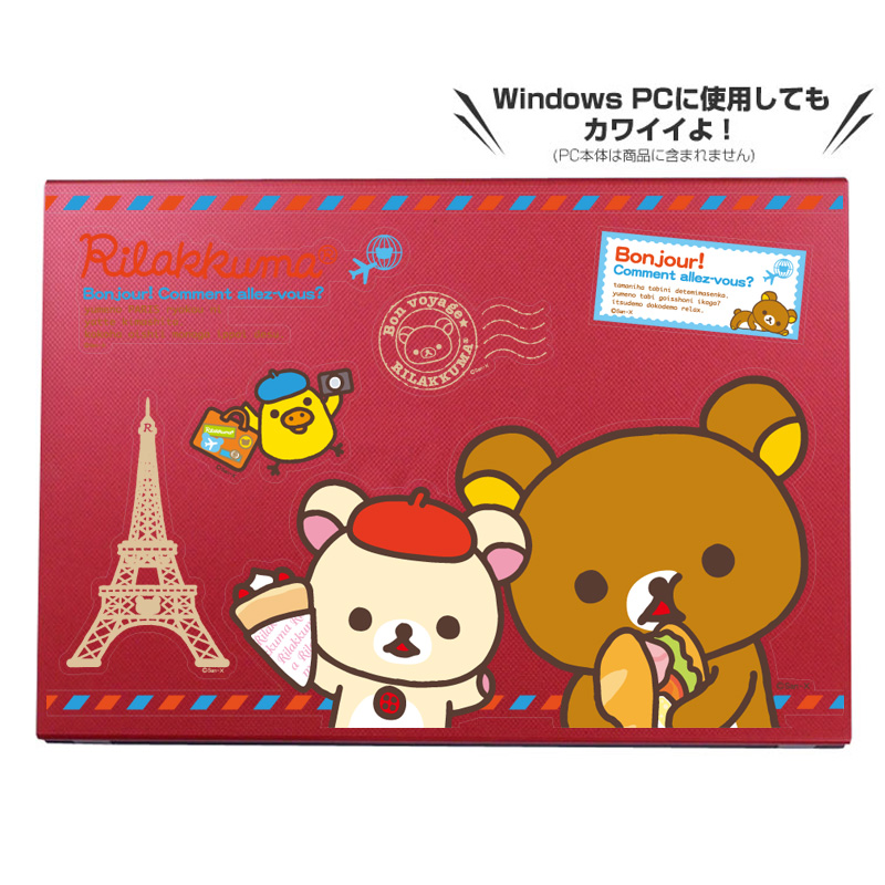 Petamo! for MacBook リラックマ(ボンジュールリラックマ)