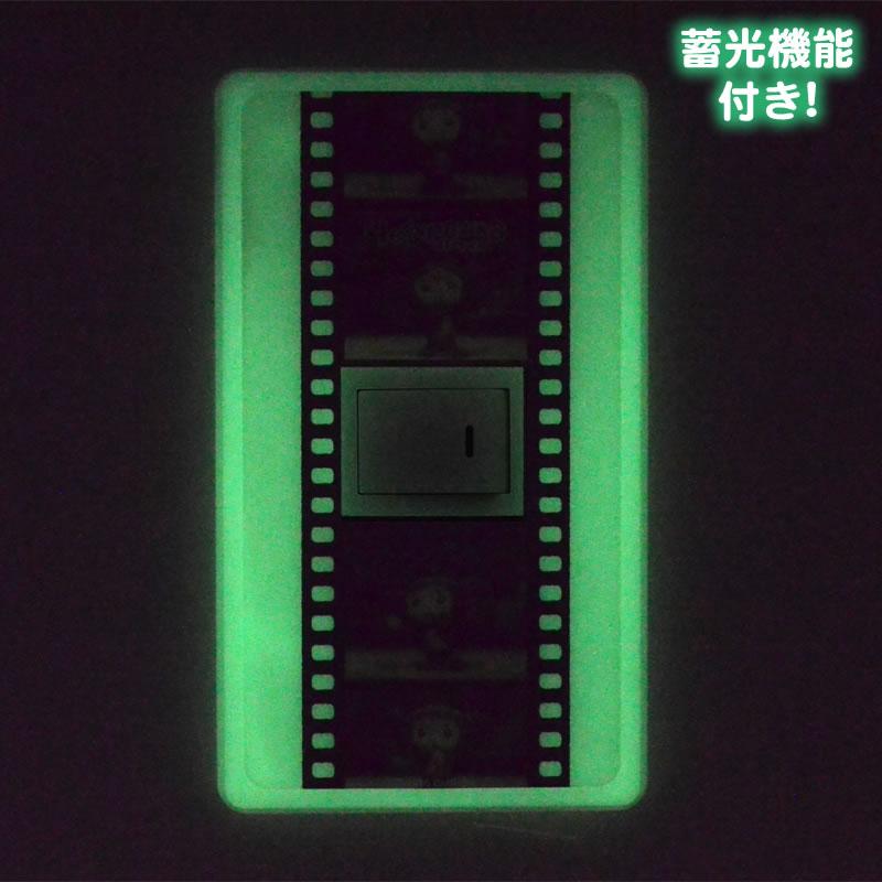 スイッチパネル チェブラーシカ(フィルム)【メール便可】【ご注文より15営業日前後にて発送】