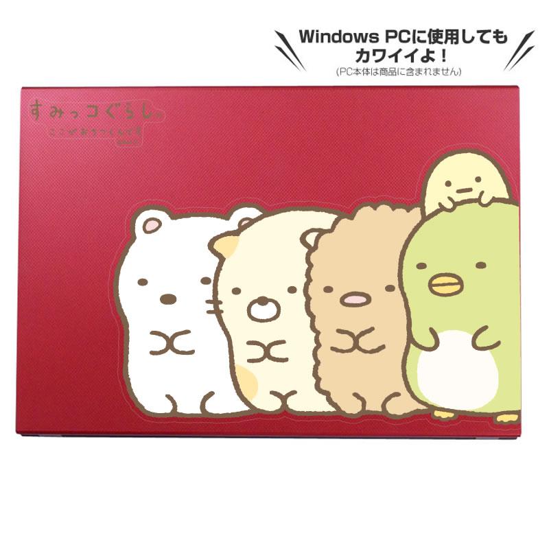 Petamo! for MacBook  すみっコぐらし(ここがおちつくんです)