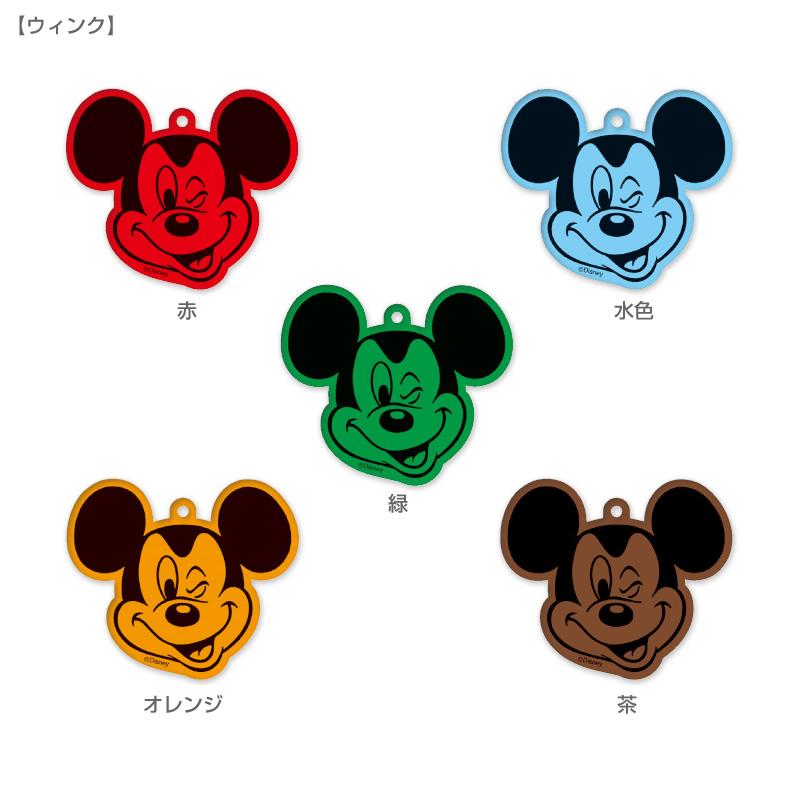 ディズニー ミッキー カラーアクリルボールチェーン【メール便可】