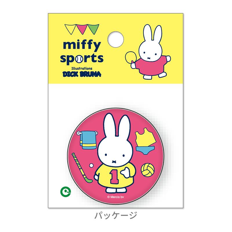 ミッフィー ポリカバッジ miffy sports【メール便可】【ご注文より15営業日前後にて発送】