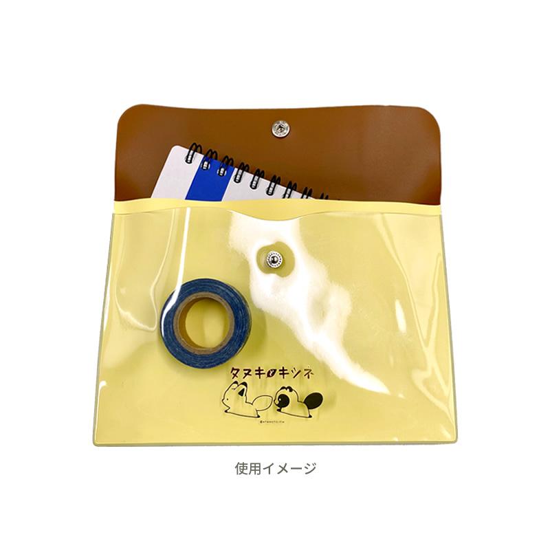 タヌキとキツネ バイカラーエンベロープケース【メール便可】