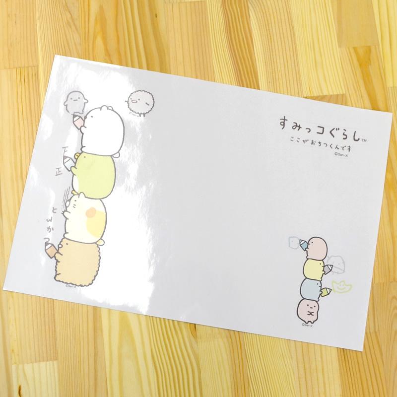 Petamo! for MacBook すみっコぐらし(らくがき)