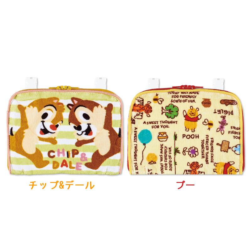 ★マスクケース プレゼント付き★☆ラッピング可能☆どっとポーチ キッズポケット ディズニー