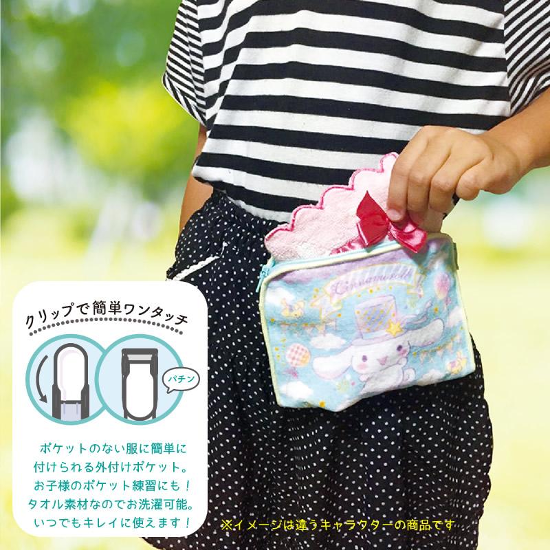 ★マスクケース プレゼント付き★☆ラッピング可能☆どっとポーチ キッズポケット ペネロペ