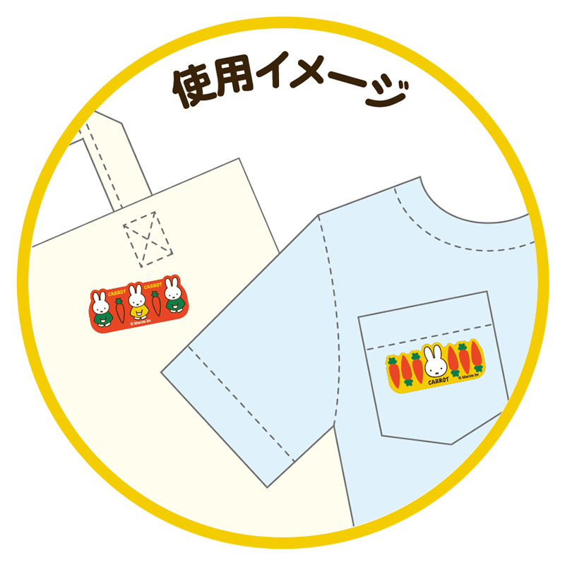 ミッフィー アクリルマグネットバッジ CARROT【ご注文より15営業日前後にて発送】